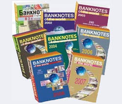 The Catalogue of Counterfeits - UV protection on genuine banknote and on counterfeit