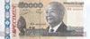 Lebanon New 50,000-livre commemorative note