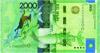 Tajikistan new 20, 50 and 100 somoni notes reported