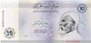 Libya new banknotes issued on 31.01.2013