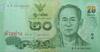Thailand - new 20-baht note