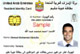 UAE's Emirates ID card gets new name